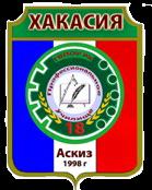 Центр дистанционного обучения ГБПОУ РХ ПУ-18